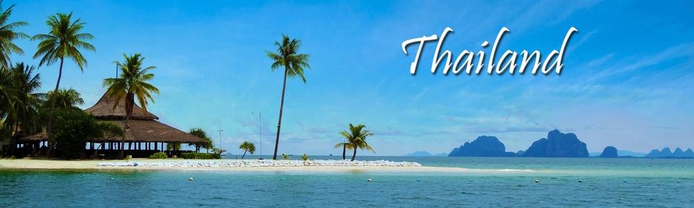 thailand_banner_1_1_1426138485